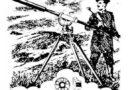 Были ли у России ракетные войска в XIX веке?